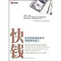 http://ec4.images-amazon.com/images/I/513fAO9wAvL._AA200_.jpg