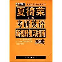 http://ec4.images-amazon.com/images/I/513fOt1QQaL._AA200_.jpg