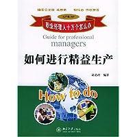 http://ec4.images-amazon.com/images/I/513g46RrkLL._AA200_.jpg