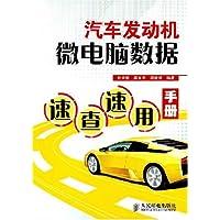 http://ec4.images-amazon.com/images/I/513gAlGPTmL._AA200_.jpg