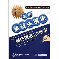 http://ec4.images-amazon.com/images/I/513gCjVH8SL._AA200_.jpg