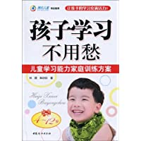 http://ec4.images-amazon.com/images/I/513hGUUeUPL._AA200_.jpg