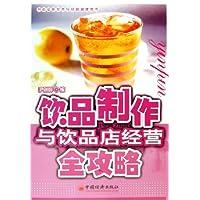 http://ec4.images-amazon.com/images/I/513hUzUmUIL._AA200_.jpg