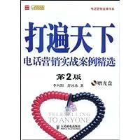 http://ec4.images-amazon.com/images/I/513hZS%2BoIHL._AA200_.jpg