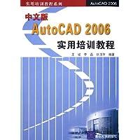 http://ec4.images-amazon.com/images/I/513hrGLwivL._AA200_.jpg