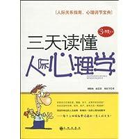 http://ec4.images-amazon.com/images/I/513i0Qe8mTL._AA200_.jpg