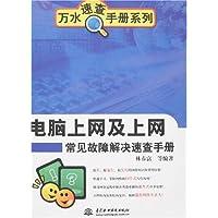 http://ec4.images-amazon.com/images/I/513ixGoe3aL._AA200_.jpg