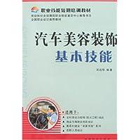 http://ec4.images-amazon.com/images/I/513jLmB2CWL._AA200_.jpg