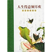 http://ec4.images-amazon.com/images/I/513jWKZoR5L._AA200_.jpg