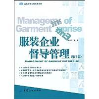 http://ec4.images-amazon.com/images/I/513jlB7QB2L._AA200_.jpg
