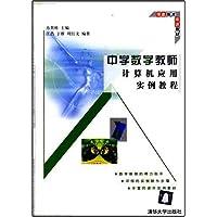 http://ec4.images-amazon.com/images/I/513kQSA95WL._AA200_.jpg
