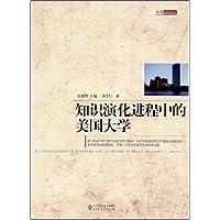 http://ec4.images-amazon.com/images/I/513lBQmypfL._AA200_.jpg