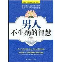 http://ec4.images-amazon.com/images/I/513lCPwVBKL._AA200_.jpg