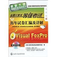 http://ec4.images-amazon.com/images/I/513ld330gnL._AA200_.jpg