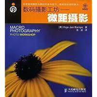 http://ec4.images-amazon.com/images/I/513lhm8ai8L._AA200_.jpg