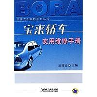 http://ec4.images-amazon.com/images/I/513mCEIftqL._AA200_.jpg