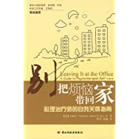 http://ec4.images-amazon.com/images/I/513mVIPzeqL._AA200_.jpg