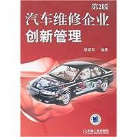 http://ec4.images-amazon.com/images/I/513mbrTrtgL._AA200_.jpg