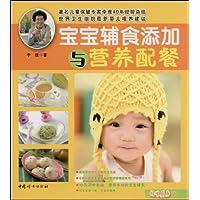 http://ec4.images-amazon.com/images/I/513mxSCSaPL._AA200_.jpg