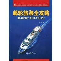 http://ec4.images-amazon.com/images/I/513nIpzz6IL._AA200_.jpg