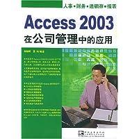 http://ec4.images-amazon.com/images/I/513nRXe1KjL._AA200_.jpg