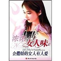http://ec4.images-amazon.com/images/I/513nTGhPQAL._AA200_.jpg