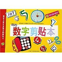 http://ec4.images-amazon.com/images/I/513nTQv2HcL._AA200_.jpg