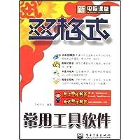 http://ec4.images-amazon.com/images/I/513njDB72aL._AA200_.jpg