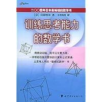 http://ec4.images-amazon.com/images/I/513nxuMJL4L._AA200_.jpg