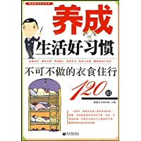 http://ec4.images-amazon.com/images/I/513o7w9H%2B7L._AA200_.jpg
