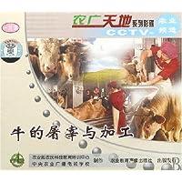 http://ec4.images-amazon.com/images/I/513oCAww3NL._AA200_.jpg
