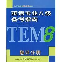 http://ec4.images-amazon.com/images/I/513oCLcCKGL._AA200_.jpg