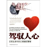 http://ec4.images-amazon.com/images/I/513oRLybpAL._AA200_.jpg