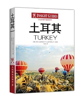 土耳其.pdf