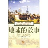 http://ec4.images-amazon.com/images/I/513orIrKX0L._AA200_.jpg