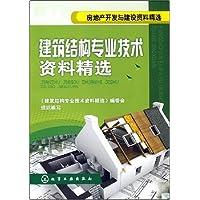 http://ec4.images-amazon.com/images/I/513osBZgG4L._AA200_.jpg