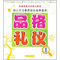http://ec4.images-amazon.com/images/I/513pOtWNtqL._AA200_.jpg
