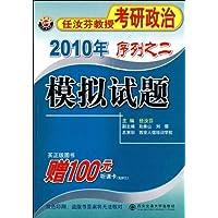 http://ec4.images-amazon.com/images/I/513plSqyJmL._AA200_.jpg
