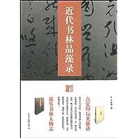 http://ec4.images-amazon.com/images/I/513pxqzU3jL._AA200_.jpg