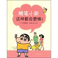 http://ec4.images-amazon.com/images/I/513q1RjmgOL._AA200_.jpg
