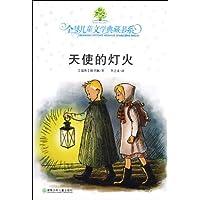 http://ec4.images-amazon.com/images/I/513q36HoCQL._AA200_.jpg