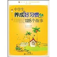 http://ec4.images-amazon.com/images/I/513q7bkfIdL._AA200_.jpg