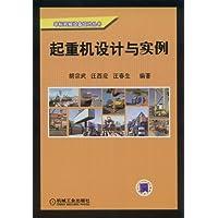 http://ec4.images-amazon.com/images/I/513qOrieiQL._AA200_.jpg