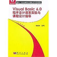 http://ec4.images-amazon.com/images/I/513qPOoh3-L._AA200_.jpg