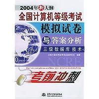 http://ec4.images-amazon.com/images/I/513qPn-epxL._AA200_.jpg