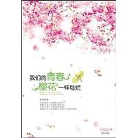 http://ec4.images-amazon.com/images/I/513qV%2BHf4dL._AA200_.jpg