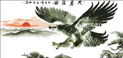 万众家园 十字绣 客厅动物画 大展宏图 大鸿展翅 鹰版 9ct 朵拉线 4股
