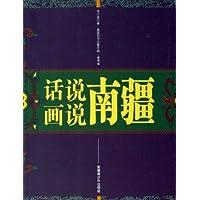 http://ec4.images-amazon.com/images/I/513r1U0DboL._AA200_.jpg