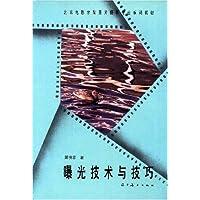 http://ec4.images-amazon.com/images/I/513rD-4dK1L._AA200_.jpg
