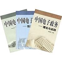http://ec4.images-amazon.com/images/I/513rDqIrsYL._AA200_.jpg